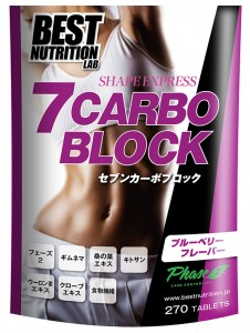 package_7carboblock