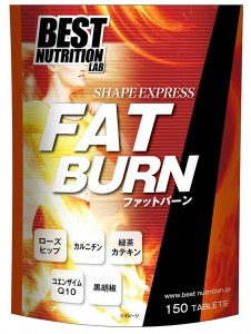 package_fatburn